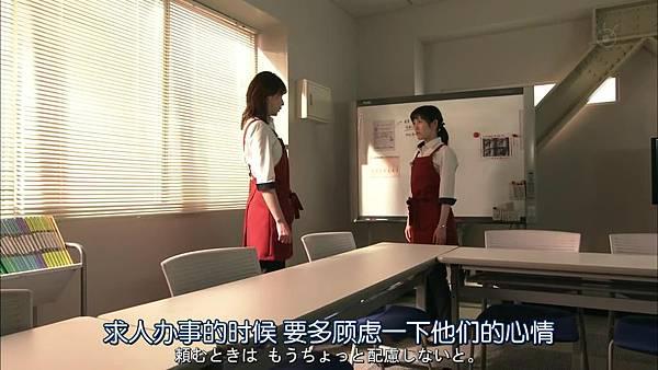戰鬥吧!書店女孩.Tatakau.Shoten.Girl.Ep01_2015417212335