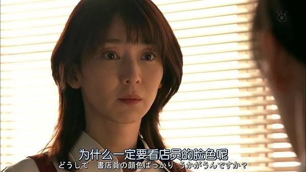戰鬥吧!書店女孩.Tatakau.Shoten.Girl.Ep01_2015417212438