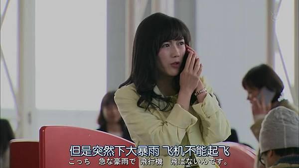 戰鬥吧!書店女孩.Tatakau.Shoten.Girl.Ep01_2015417213214