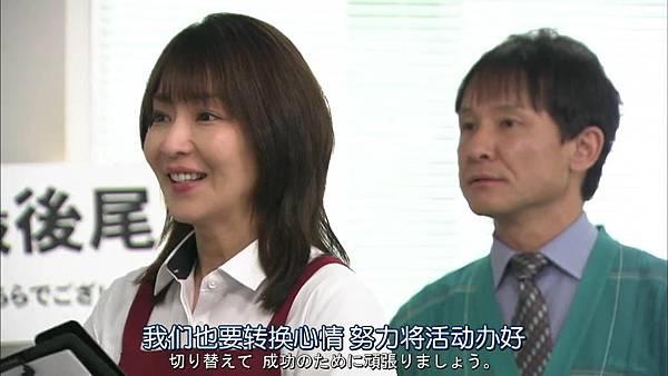 戰鬥吧!書店女孩.Tatakau.Shoten.Girl.Ep01_2015417213248