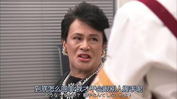 戰鬥吧!書店女孩.Tatakau.Shoten.Girl.Ep01_2015417213840