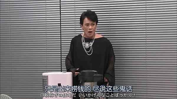 戰鬥吧!書店女孩.Tatakau.Shoten.Girl.Ep01_2015417214011