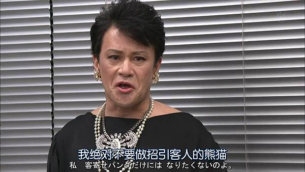 戰鬥吧!書店女孩.Tatakau.Shoten.Girl.Ep01_2015417214033