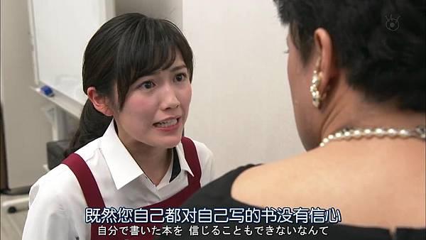 戰鬥吧!書店女孩.Tatakau.Shoten.Girl.Ep01_2015417214148