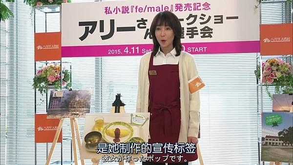 戰鬥吧!書店女孩.Tatakau.Shoten.Girl.Ep01_2015417214438