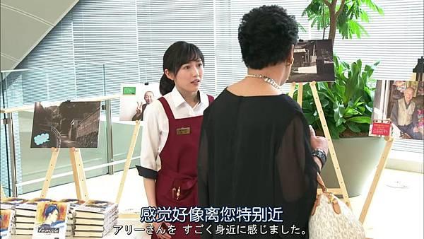 戰鬥吧!書店女孩.Tatakau.Shoten.Girl.Ep01_2015417214730