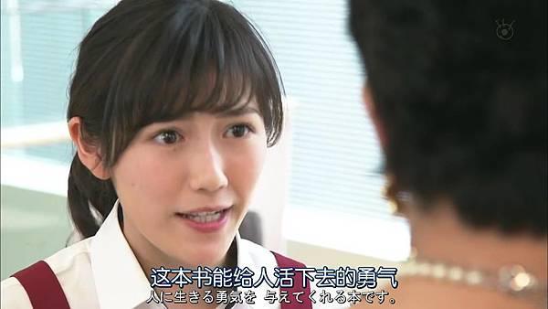 戰鬥吧!書店女孩.Tatakau.Shoten.Girl.Ep01_2015417214836