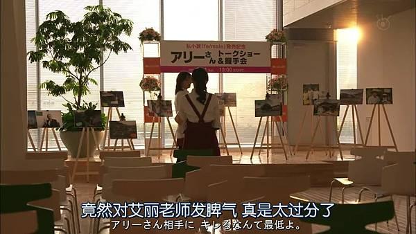 戰鬥吧!書店女孩.Tatakau.Shoten.Girl.Ep01_2015417215225