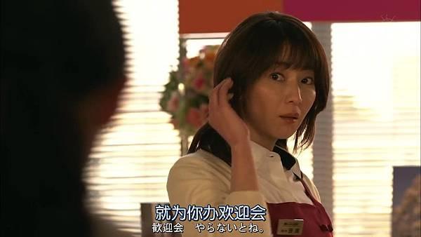 戰鬥吧!書店女孩.Tatakau.Shoten.Girl.Ep01_201541721533