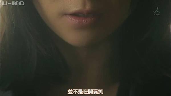 【U-ko字幕組】150416 ヤメゴク~ヤクザやめて頂きます~ EP01_201541819519.JPG