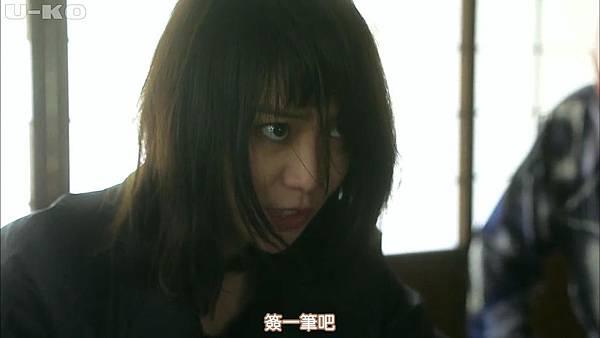【U-ko字幕組】150416 ヤメゴク~ヤクザやめて頂きます~ EP01_201541819549.JPG
