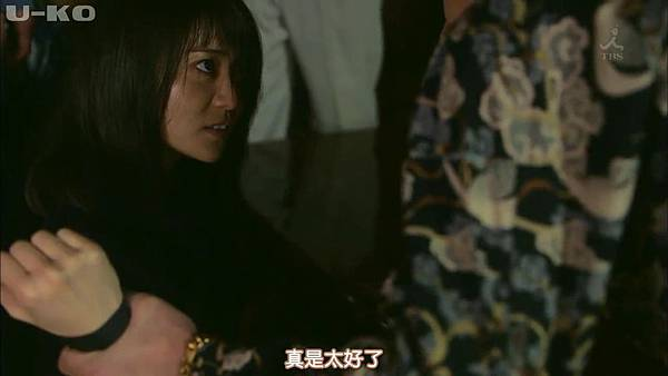 【U-ko字幕組】150416 ヤメゴク~ヤクザやめて頂きます~ EP01_201541819811.JPG