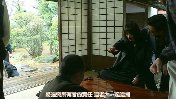【U-ko字幕組】150416 ヤメゴク~ヤクザやめて頂きます~ EP01_201541819857.JPG