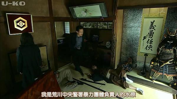 【U-ko字幕組】150416 ヤメゴク~ヤクザやめて頂きます~ EP01_201541819135.JPG