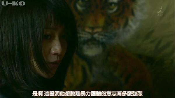 【U-ko字幕組】150416 ヤメゴク~ヤクザやめて頂きます~ EP01_2015418191426.JPG