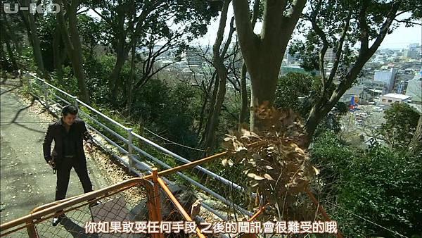 【U-ko字幕組】150416 ヤメゴク~ヤクザやめて頂きます~ EP01_2015418191636.JPG