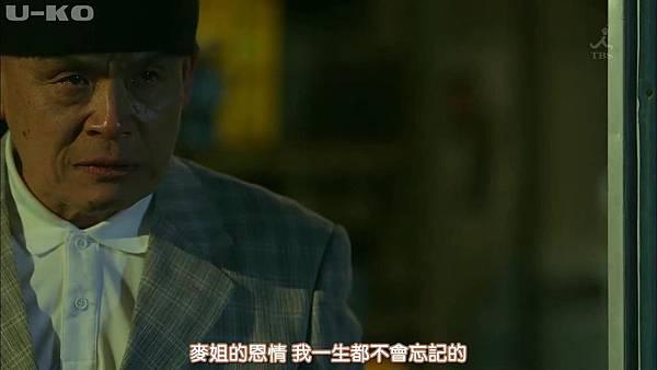 【U-ko字幕組】150416 ヤメゴク~ヤクザやめて頂きます~ EP01_2015418195621.JPG