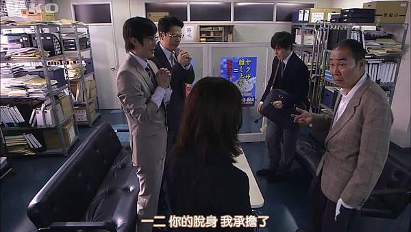 【U-ko字幕組】150416 ヤメゴク~ヤクザやめて頂きます~ EP01_2015418215316.JPG