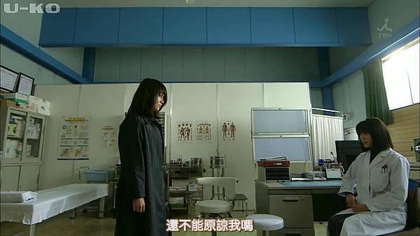 【U-ko字幕組】150416 ヤメゴク~ヤクザやめて頂きます~ EP01_201542001844