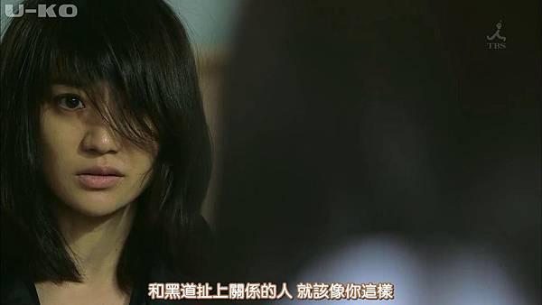 【U-ko字幕組】150416 ヤメゴク~ヤクザやめて頂きます~ EP01_201542001926