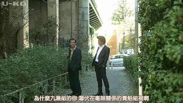 【U-ko字幕組】150416 ヤメゴク~ヤクザやめて頂きます~ EP01_201542002218