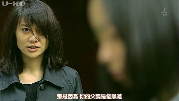 【U-ko字幕組】150416 ヤメゴク~ヤクザやめて頂きます~ EP01_201542002451