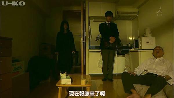 【U-ko字幕組】150416 ヤメゴク~ヤクザやめて頂きます~ EP01_201542002715