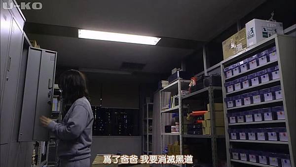 【U-ko字幕組】150416 ヤメゴク~ヤクザやめて頂きます~ EP01_201542003058
