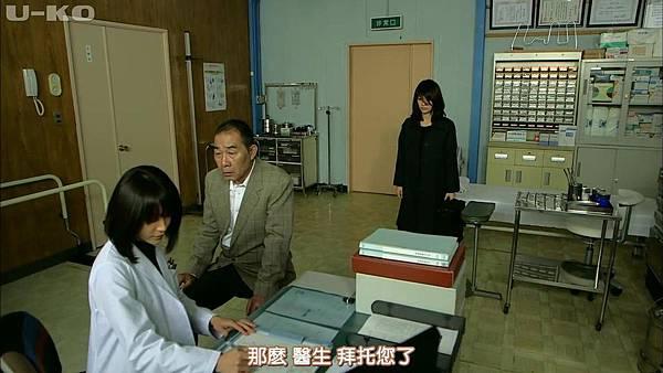 【U-ko字幕組】150416 ヤメゴク~ヤクザやめて頂きます~ EP01_201542003623