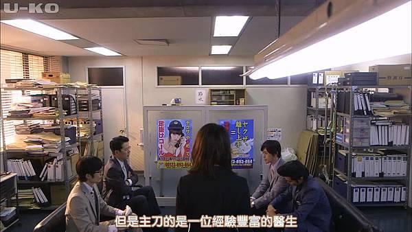 【U-ko字幕組】150416 ヤメゴク~ヤクザやめて頂きます~ EP01_20154200374