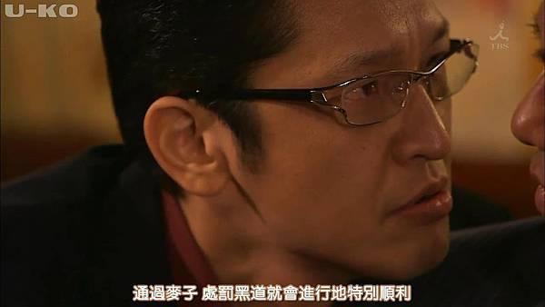 【U-ko字幕組】150416 ヤメゴク~ヤクザやめて頂きます~ EP01_201542004210