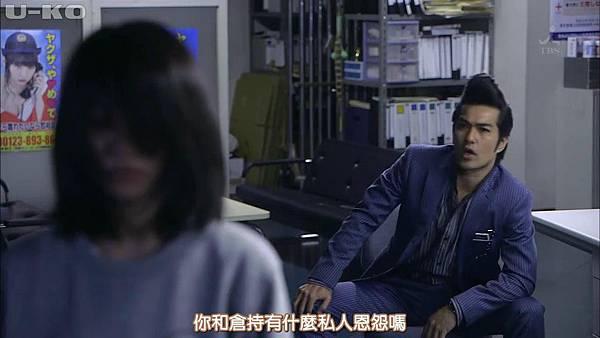 【U-ko字幕組】150416 ヤメゴク~ヤクザやめて頂きます~ EP01_20154200455