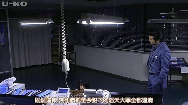 【U-ko字幕組】150416 ヤメゴク~ヤクザやめて頂きます~ EP01_201542004656