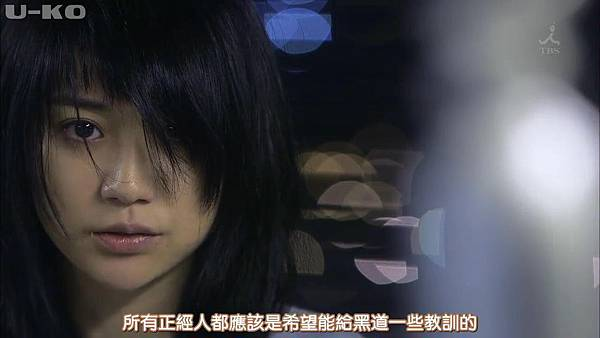 【U-ko字幕組】150416 ヤメゴク~ヤクザやめて頂きます~ EP01_201542005130