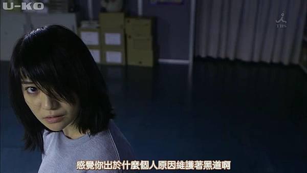 【U-ko字幕組】150416 ヤメゴク~ヤクザやめて頂きます~ EP01_20154200521