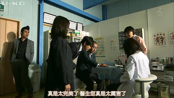 【U-ko字幕組】150416 ヤメゴク~ヤクザやめて頂きます~ EP01_201542005220