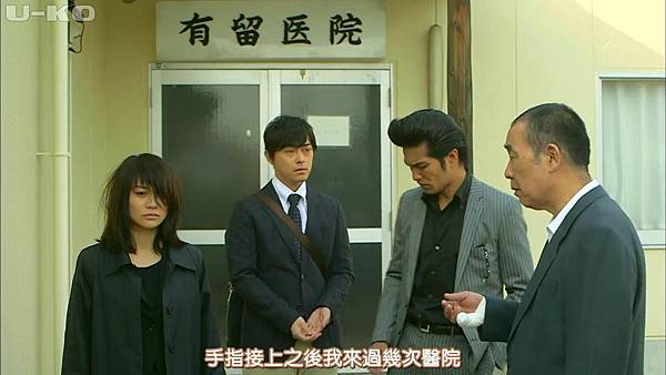 【U-ko字幕組】150416 ヤメゴク~ヤクザやめて頂きます~ EP01_20154200549