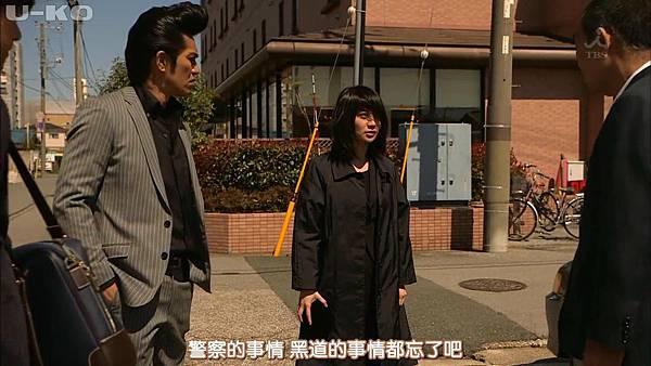 【U-ko字幕組】150416 ヤメゴク~ヤクザやめて頂きます~ EP01_201542005815