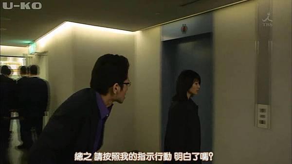 【U-ko字幕組】150416 ヤメゴク~ヤクザやめて頂きます~ EP01_20154201311