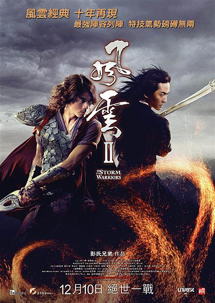 The_Storm_Warriors