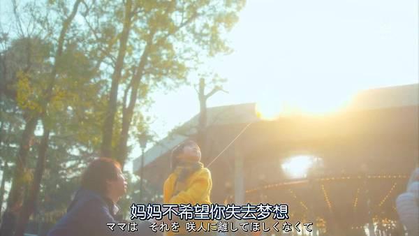 獻給阿爾吉儂的花束.Algernon.ni.Hanataba.wo.Ep01_2015422221629.JPG