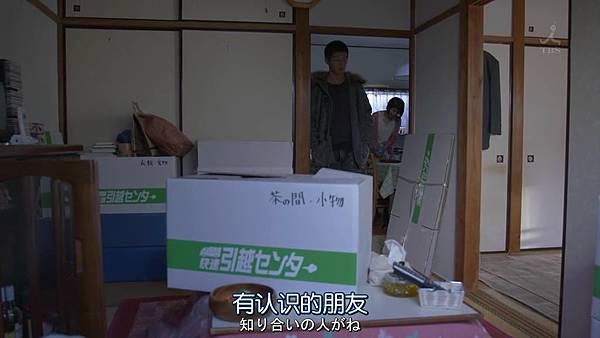 獻給阿爾吉儂的花束.Algernon.ni.Hanataba.wo.Ep01_2015423222516