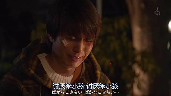 獻給阿爾吉儂的花束.Algernon.ni.Hanataba.wo.Ep01_2015423223910