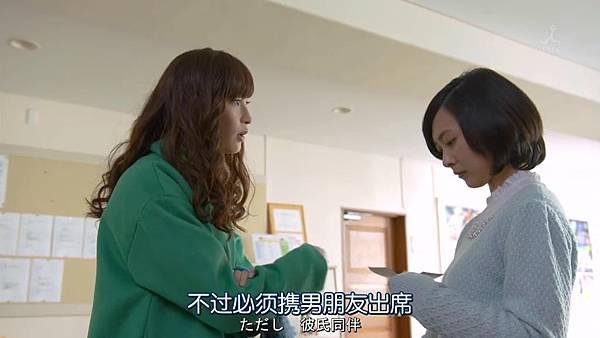 獻給阿爾吉儂的花束.Algernon.ni.Hanataba.wo.Ep01_2015423225227