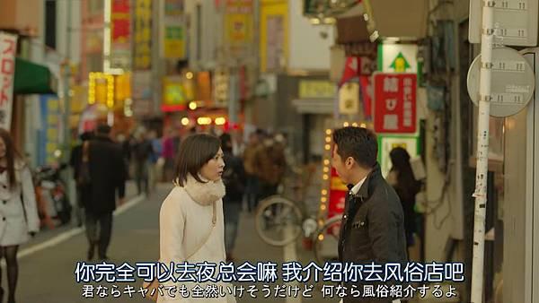 獻給阿爾吉儂的花束.Algernon.ni.Hanataba.wo.Ep01_201542323926