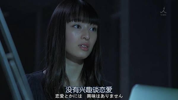 獻給阿爾吉儂的花束.Algernon.ni.Hanataba.wo.Ep01_201542323375