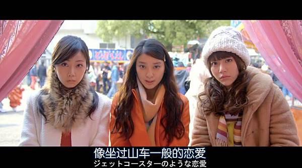 幸運情人草_201569101419.JPG