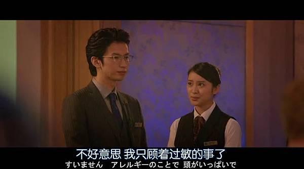 幸運情人草_201569103435.JPG