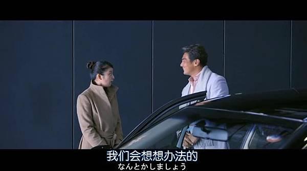 幸運情人草_201569111722.JPG