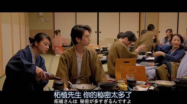 幸運情人草_20156911308.JPG